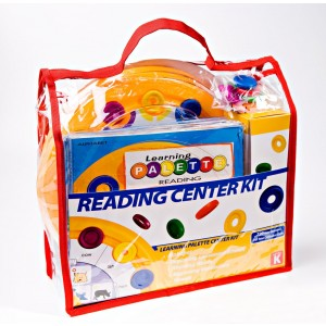 2nd Grade Reading 1 Base Center Kit